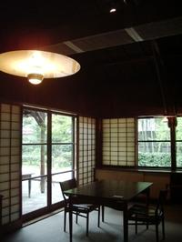 Inouetei02