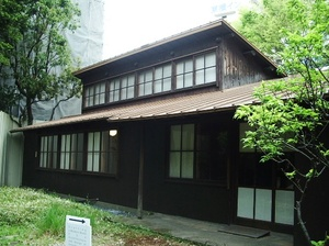 Tetsugakudo_2