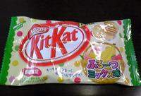 Kitkatf