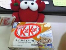 Kitkat_ca