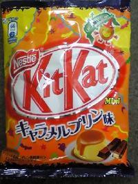 Kitkat_cp
