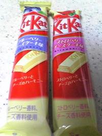 Kitkat_bs