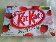 Kit_ichigo