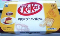 Kitkat_kobe1