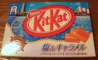 Kit_kanagawa