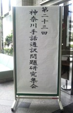 Jintsuken_5