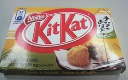 Kitkat_kinakoohagi
