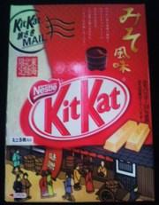 Kitkat_miso