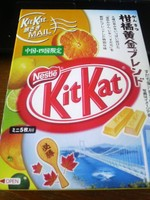 Kitkat_kankutsu