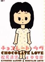 Chocolate_love