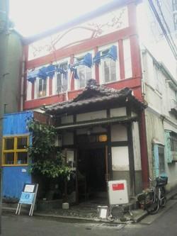 Ryugu1