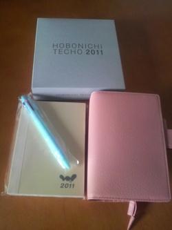Hobonichi2011_1