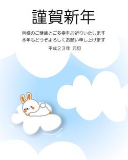 Usagi25_3