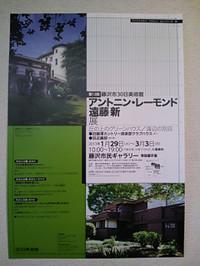 Dsc_0333