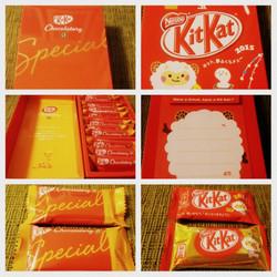 Kitkat2015
