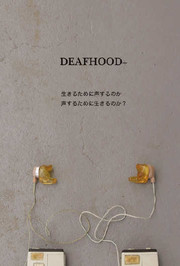 Deafhood