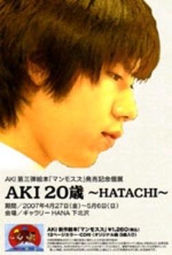 Aki_kun