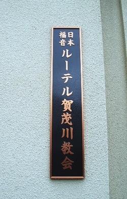 Kamogawa03