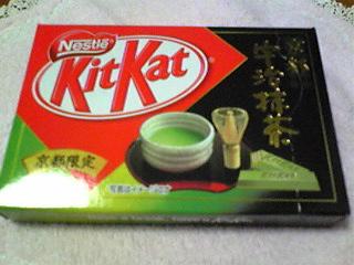京都限定 キットカット